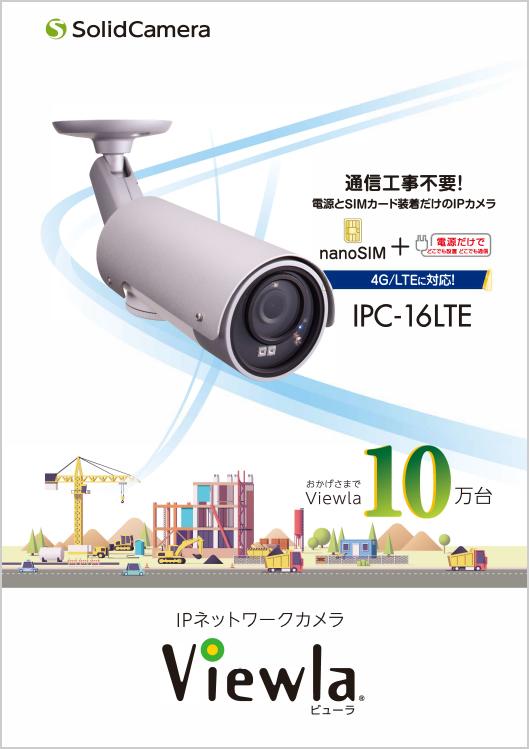 SIMカメラ資料